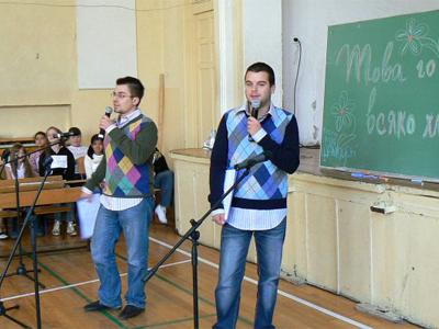 Андрей и Иван